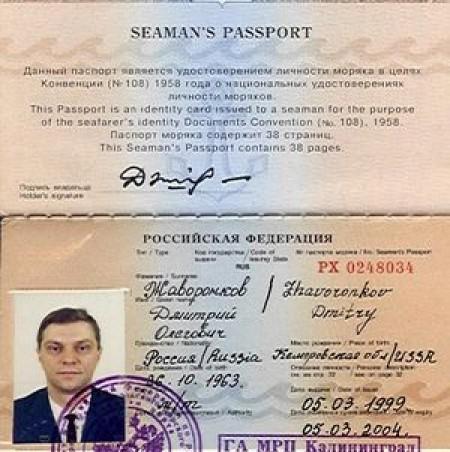 вскоре Документ удостоверыющий личность при замене паспорта Олвин понял